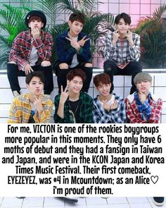 v i c t o n  { confession }  read rules before sending your confession . #victon  . pic was chosen randomly . { #bts #twice #nctu #exok #korea #bangtan #nct #bigbang #got7 #redvelvet #superjunior #teentop #blackpink #smrookies #seventeen #bangtanboys #nctdream #up10tion #kpopshoutout #nct127 #kpop #exo #exom #snsd #girlsgeneration #ikon #monstax #produce101  #ioi }