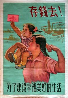 Gorgeous, Strange and Intense Propaganda Posters from China in the 1950s #RedChinese