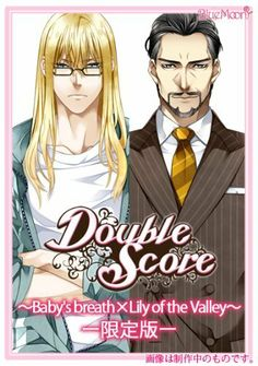 Double Score~Baby's breath×Lily of the Valley~ 限定版 by BlueMoon, http://www.amazon.co.jp/dp/B007RUNRME/ref=cm_sw_r_pi_dp_5LZZsb14DYNR1