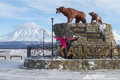 Цена 5-дневного отдыха на Камчатке для двоих - 86 тысяч рублей.