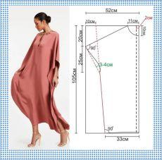 Fashion Sewing, Diy Fashion, Ideias Fashion, Fashion Outfits, Dress Sewing Patterns, Sewing Patterns Free, Clothing Patterns, Pattern Sewing, Sewing Clothes