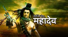 Watch latest and full episodes of your favourite Life Ok TV shows online on Disney+ Hotstar, the one-stop destination for popular Life Ok serials & reality shows online Shiva Hindu, Shiva Shakti, Lord Shiva Stories, Mahadev Hd Wallpaper, Devon Ke Dev Mahadev, Live Tv Streaming, Cricket Match, Watch Tv Shows, All Episodes