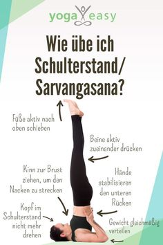 Asana des Monats: Sarvangasana – der Schulterstand This is how you practice the yoga exercise shoulderstand / sarvangasana. Tips, effects and instructions for the asana. Related Best Yoga Poses for MenMy liver cure. Pilates Abs, Yoga Routine, Asana, Fitness Del Yoga, Easy Fitness, Yoga Am Morgen, Easy Yoga, Power Yoga, Yoga Video