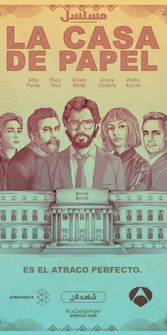 مشاهد مسلسل La Casa de Papel مترجم اون لاين