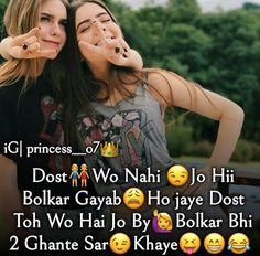Best Friends Forever Quotes, Friend Quotes For Girls, Cute Quotes For Girls, Crazy Girl Quotes, Funny Girl Quotes, Jokes Quotes, Memes, Best Friend Quotes Funny, Best Friends Funny
