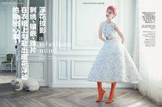 Vogue China April 2015 Emma Summerton