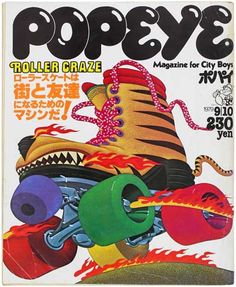 Popeye Magazine: A Japanese Introduction to 1970s American Pop Culture