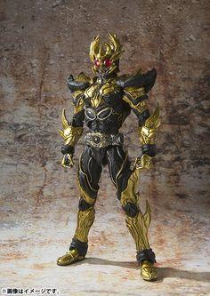 S.I.C Kiwami Kamen Rider Kuuga Rising Ultimate Form | GundamModelKits.com