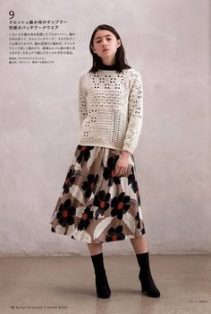 Crochet sweater patterns and other cute designs Japanese ebook Crochet Designs, Knitting Designs, Wool And The Gang, Japanese Crochet Patterns, Crochet Stitches Chart, Blusas Top, Crochet Magazine, Crochet Blouse, Crochet Clothes