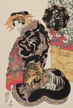 The courtesan Hanaôgi, depicted in an 1830s ukiyo-e woodblock print by Keisai Eisen. via http://thekimonogallery.tumblr.com/post/50272888224/hanaogi-of-the-ogiya-ukiyo-e-woodblock-print