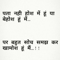 Quotes and Whatsapp Status videos in Hindi, Gujarati, Marathi Hindi Quotes Images, Shyari Quotes, Motivational Picture Quotes, Hurt Quotes, Words Quotes, Inspiring Quotes, Morning Inspirational Quotes, Status Quotes, Lesson Quotes