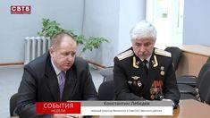 Советская Гавань. Встреча с военкомом. Февраль 2018.