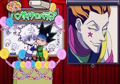 illumi, hisoka's already creepy enough without you butting in. Anime : Hunter x Hunter ( or should I say Hiatus X Hiatus ;P)