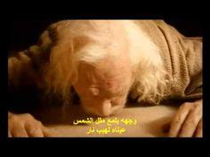 قدوس قدوس قدوس - ألبوم أعطي جمالاً - Revelation song in Arabic