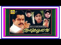 Ayutha Poojai |Super Hit Tamil Full Movie HD|Arjun Action Movie|Senthil ...