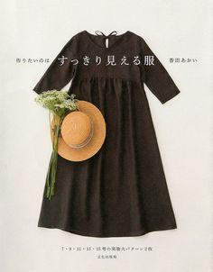 Simple & Comfortable Clothing, Aoi Kouda - Japanese Sewing Pattern Book I Love Japanese fashion? Learn to sew Japanese sewing patterns at www.japanesesewingpatterns.com