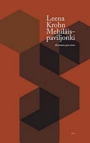 lataa / download MEHILÄISPAVILJONKI epub mobi fb2 pdf – E-kirjasto