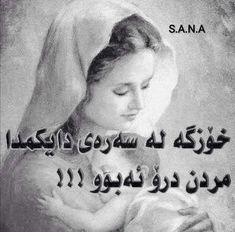 I Love You Mom, My Love, Love You Mum