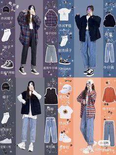 Korean Girl Fashion, Korean Fashion Trends, Korean Street Fashion, Ulzzang Fashion, Korea Fashion, Asian Fashion, Teen Girl Fashion, Fashion Ideas, India Fashion