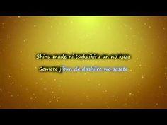 Luchè - E Sord (letra/lyrics video) | vevo song