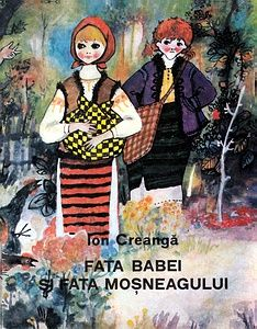 Ion Creanga - Fata babei si fata mosneagului Vintage Fairies, Vintage Book Covers, My Memory, Children's Book Illustration, Alter, Paper Dolls, Childhood Memories, Childrens Books, Fairy Tales