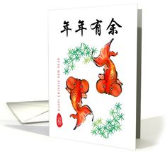 Chinese New year, gold fish | Digital Art | Greeting Card Universe by annielim