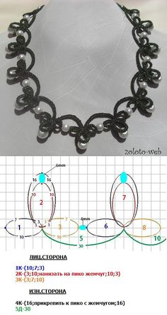 梭编 Lots of Tatting videos andNote: cro-tat so may require sThis Pin was discovered by Liu Tatting Necklace, Tatting Jewelry, Tatting Lace, Lace Patterns, Jewelry Patterns, Crochet Patterns, Diy Crochet And Knitting, Crochet Motif, Needle Tatting Tutorial