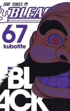 Bleach Volume 67 BLACK