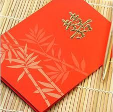 handmdade card ... Asian theme ... red base ... golden calligraphic symbol ... double stamped bamboo ... great look!