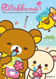 Meet brand new Rilakkuma Hawaii Collection! <3 <3
