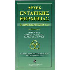 """Το βιβλίο αυτό παρέχει σημαντικές πληροφορίες καθώς παραθέτει σε περιληπτική μορφή τους πιο σημαντικούς κλινικούς τομείς ενός μεγάλου κειμένου, σε εκπληκτικά λεπτομερή μορφή. Εδώ θα βρείτε περιεκτικές πληροφορίες σε ότι αφορά τη διάγνωση και τη θεραπεία συγκεκριμένων περιστατικών και θα ανανεώσετε τις γνώσεις σας σχετικά με τα """"γιατί"""" και τα """"πώς"""" των διαδικασιών επείγουσας φροντίδας. Schmidt, Books, Cover, Libros, Book, Book Illustrations, Libri"""