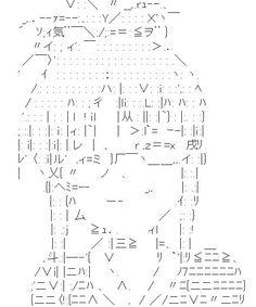 """""""秋月律子のAA""""    #秋月律子 #アイドルマスター #ウィキまとめ"""