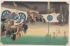 Seki, Stations No. 48  Utagawa Hiroshige  (Japanese, 1797–1858)  Period: Edo period (1615–1868) Date: ca. 1834 Culture: Japan Medium: Polychrome woodblock print; ink and color on paper