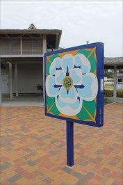 This block is at Classic Clay at The Clay Station, 140 West Oak St ... : louisiana quilt trail - Adamdwight.com
