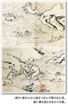 Choju-jinbutsu Giga (Scrolls of Frolicking Animals and Humans) See a hare to jump into the river as pinching his nose! How animated the painter descrived the human actions by borrowing animal figure! #japan