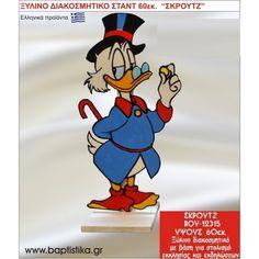 ΣΚΡΟΥΤΖ ΕΝΟΙΚΙΑΖΕΤΑΙ ξύλινh κατασκευή για στολισμό εκκλησίας & τραπεζιών πάρτυ-δεξιώσεων 60 εκ. ΒΟΥ-12315   Baptistika.gr Donald Duck, Disney Characters, Fictional Characters, Boys, Baby Boys, Fantasy Characters, Senior Boys, Sons, Guys