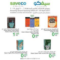 عروض الافتتاح الكبير المذهلة في #سيفكو الري و القرين  Amazing Grand Opening Offers In #Saveco Al-Rai And Al-Qurain