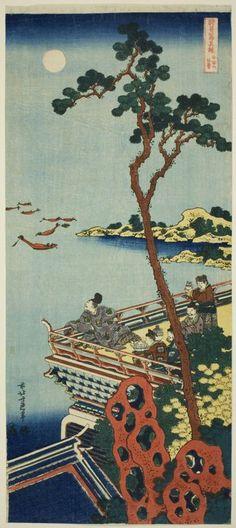 Katsushika Hokusai   Japanese, 1760-1849  Publisher: Jihei Mori-Ya  Japanese, 19th century, Abe no Nakamaro, from the series A True Mirror of Chinese and Japanese Poems
