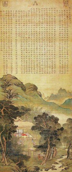 (Korea) 취성도 by Gyeomjae Jeong Seon (1676-1759). ca 18th century CE. color on silk. 겸재 정선. 취성도