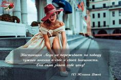 Настоящая леди | Юлиана Джей Bucket Hat, Strapless Dress, Hats, Dresses, Women, Fashion, Strapless Gown, Vestidos, Moda