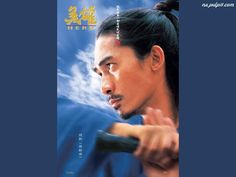 tony leung chiu-wai   Tony Leung Chiu Wai, Hero, twarz Na Pulpit