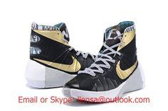 half off 4e008 8a053 Nike Hyperdunk 2015 Black Gold White Basketball Shoes