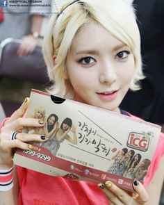 Choa with chicken for fans