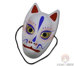Traditional Japanese kitsune (fox) mask - $24