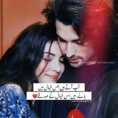 Best Sad Love Poetry in Urdu Love Quotes In Urdu, Urdu Love Words, First Love Quotes, Love Quotes Poetry, Best Urdu Poetry Images, Islamic Love Quotes, Love Poetry Urdu, Cute Love Quotes, Urdu Quotes