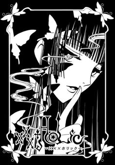 xxxholic! My favorite of all of CLAMP's work that I have read. I keep coming back to it - for the art, the stories, and the characters.