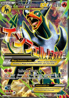 Attack [RR] Inferno Fang You may discard all Fire Energy attached to this Pokemon. If you do, this attack does 80 more damage. Pokemon Full Art, Cool Pokemon Cards, Rare Pokemon Cards, Pokemon Party, Pokemon Trading Card, Pokemon Games, Pokemon Fusion, Trading Cards, Bologna