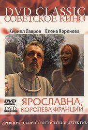 Yaroslavna, koroleva Frantsii (1978) - IMDb Directed by Igor Maslennikov USSR Sovscope 70 Filmed on 70mm negative film