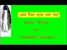 MUSIC TRACK OF RABINDRA SANGEET