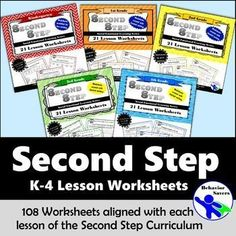 This is a BUNDLE of 108 worksheets designed to follow Kindergarten through 4th Grade of the Second Step Curriculum. They are the perfect extension to the lessons, homework, or small group lessons to reteach or reinforce the concepts. Many of the lessons o Teaching Social Skills, Social Emotional Learning, Second Step Curriculum, School Social Work, School Counselor, Social Workers, Worksheets, Kindergarten, Homework